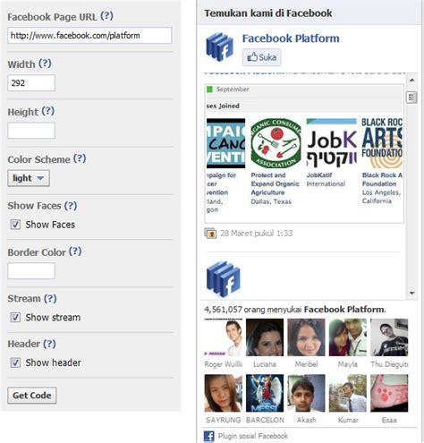 membuat facebook like membuat facebook like box di blogspot