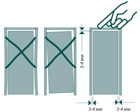 gap door gap doors