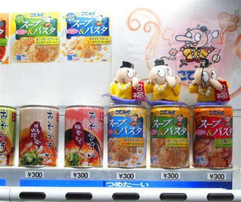 where can you buy japanese 18 things you can buy in japanese vending machines stuff you should