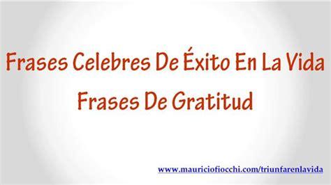 palabras de agradecimiento de la frases celebres exito en la vida frases de gratitud on vimeo