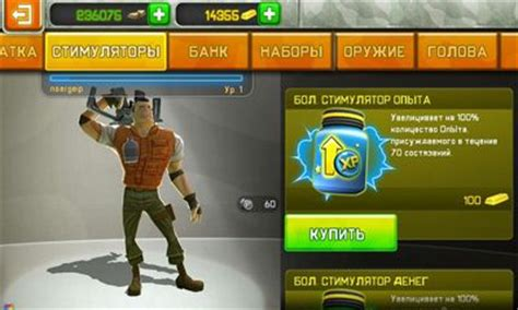 free download game respawnables mod download respawnables 3 4 0 mod apk direct link axeetech