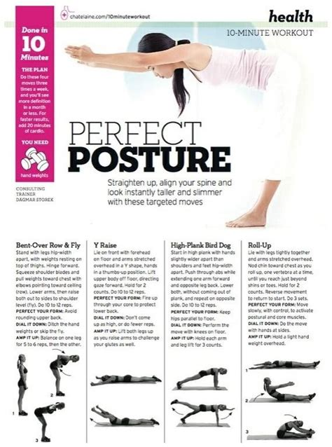 how to a better posture posture push yourself