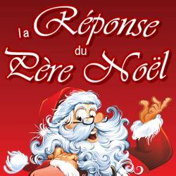 Exemple De Lettre Reponse Du Pere Noel Gratuit Joli Papier 224 Lettre R 233 Ponse Du P 232 Re No 235 L