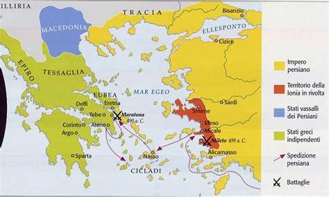 guerre persiane le guerre persiane
