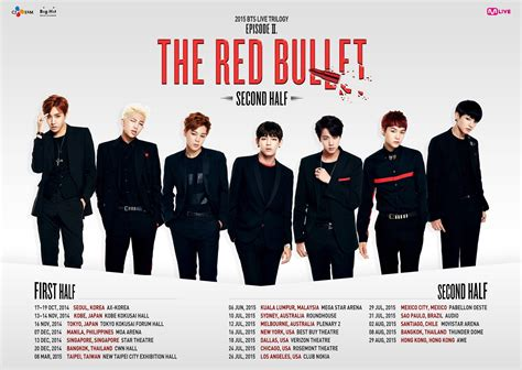bts trilogy episode 3 info 2015 bts live trilogy episode the red bullet