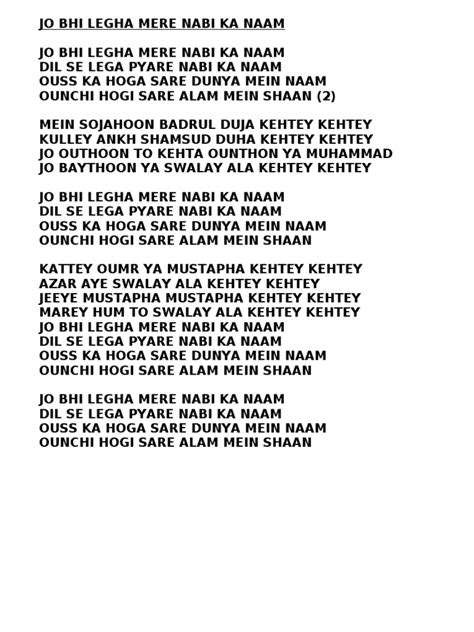 o hara lyrics naat 2010