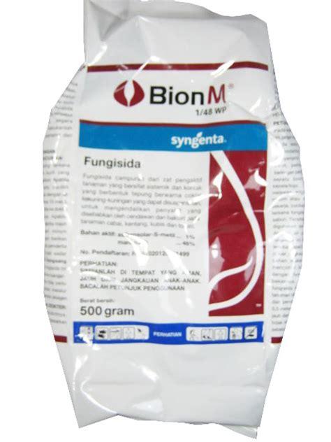 Obat Pembunuh Jamur Pada Tanaman obat pertanian pembunuh jamur fungisida 1 488wp 500gr