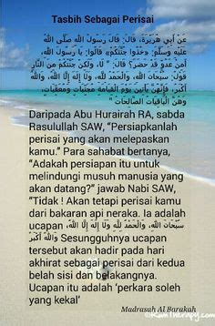 Hadist Shahih Al Jamius Muslim 1000 images about mutiara al qur an hadist on allah itu and muslim