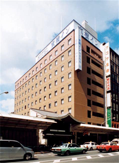 toyoko inn kyoto toyoko inn kyoto shijo karasuma accessible japan