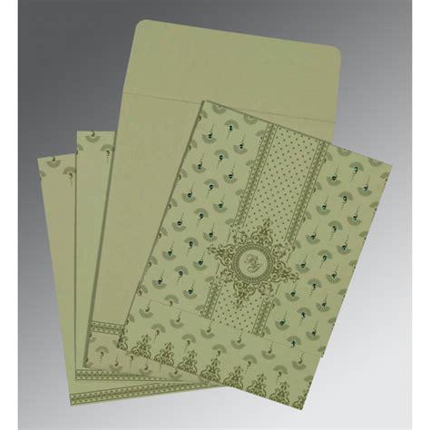 Screen Printing Wedding Invitations by Green Matte Screen Printed Wedding Invitation I 8247l