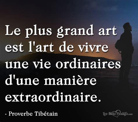 vivre une vie philosophique 236890543x le plus grand art citations proverbes et tee shirts positifs les mots positifs com