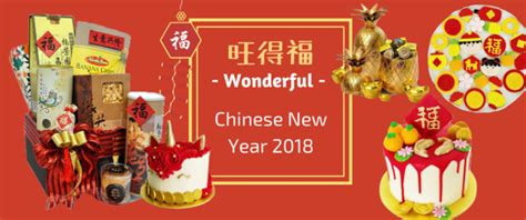new year greetings malaysia new year 2018 vendor pods petals giftlab