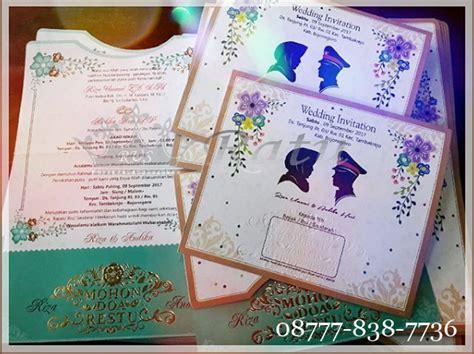 Kertas Blangko Undangan Byar 09 Murah custom blangko murah mulai 1000an proses cepat ratu undangan souvenir hp 085649411149 wa