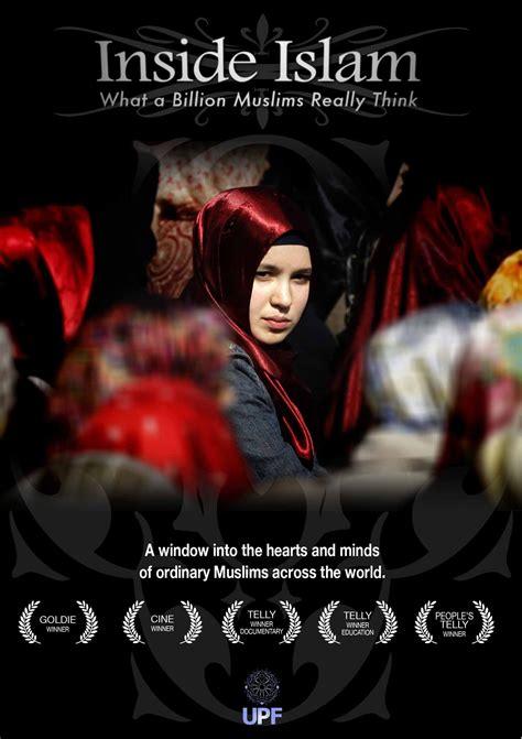 film islamic upf films unity productions foundation