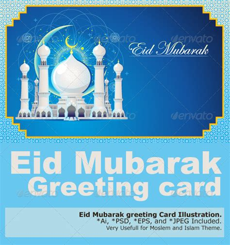 eid mubarak greeting card graphicriver