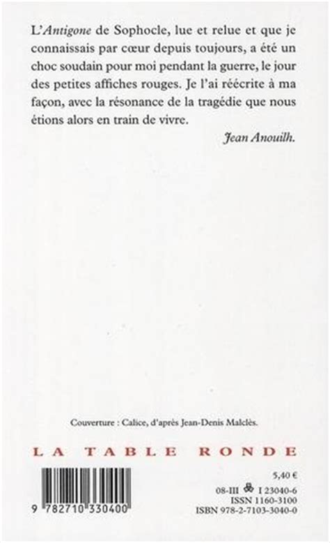 Resume D Antigone Chapitre Par Chapitre by Livre Antigone Jean Anouilh