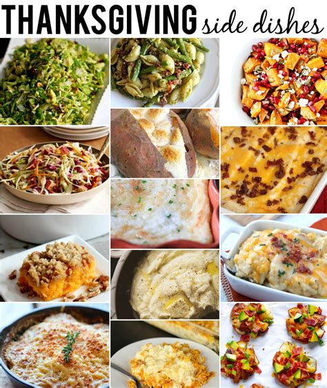 thanksgiving side dishes october 2014 reasons to skip the housework