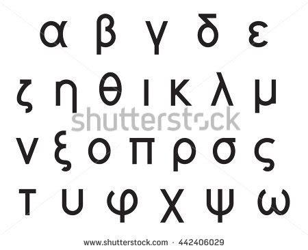 engineering font symbols engineering free engine image for user manual