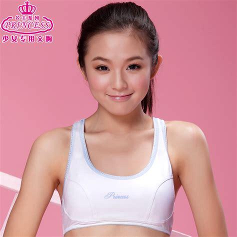 <strong>中国女小学生视频楼朝鲜民众_女小学生什么都不传视频</strong>