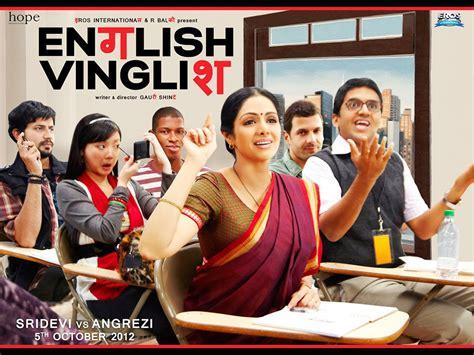 film india english vinglish color me feminist english vinglish praise for gauri shinde