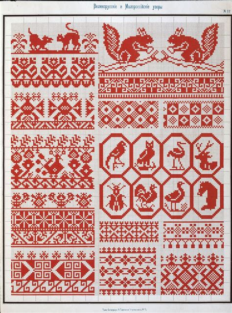 pinterest russian pattern 21 best russian embroidery images on pinterest russian