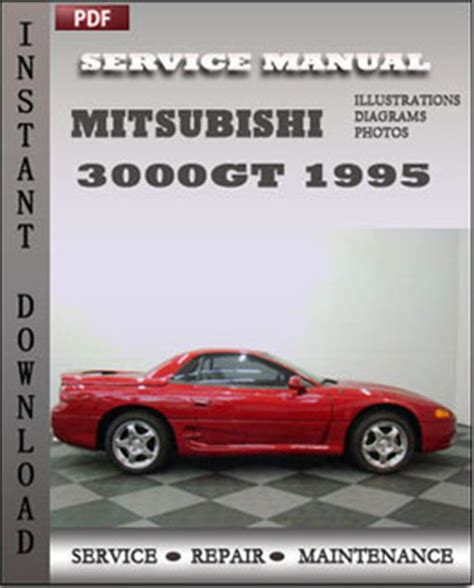 service manual work repair manual 1995 mitsubishi gto service manual how do cars engines mitsubishi 3000gt 1995 service manual pdf download servicerepairmanualdownload com