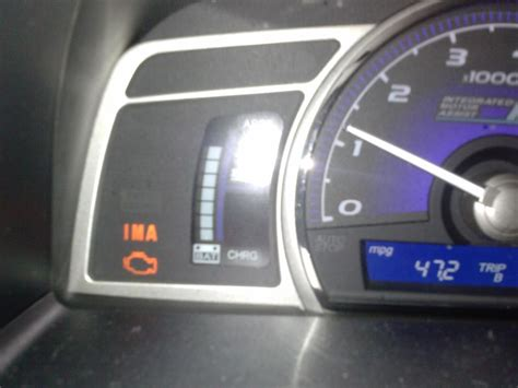 honda civic hybrid ima system  working properly