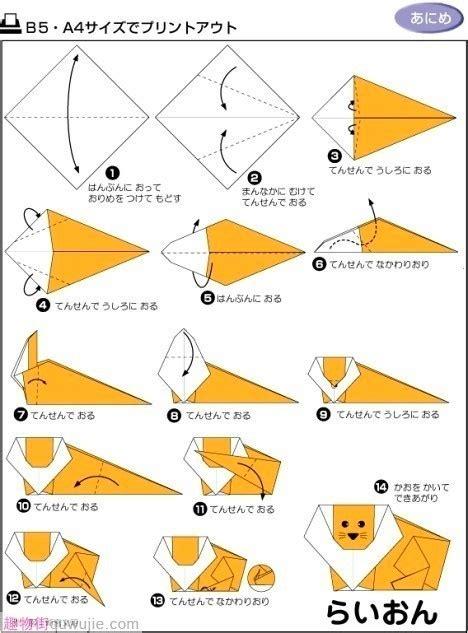 tutorial origami lion easy origami lion visual art pinterest easy origami
