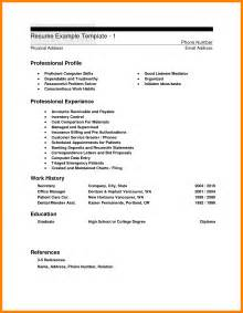 Computer Skills Resume Exle by 7 Basic Computer Skills Resume Ats Resuming