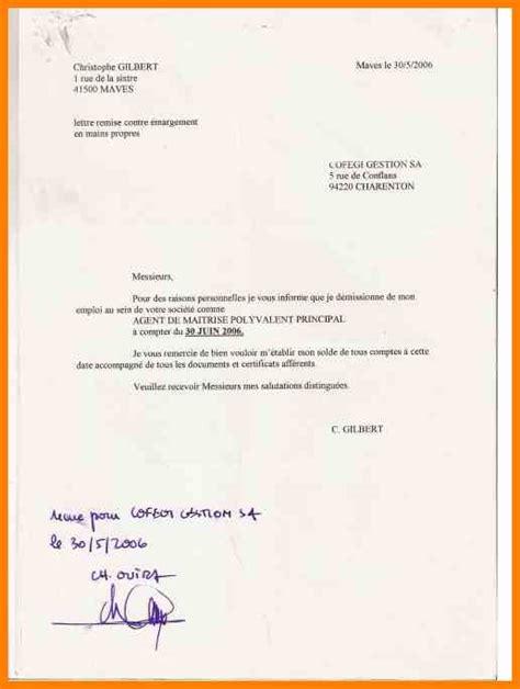 Exemple De Lettre De Demission Lycée Professionnel 5 Lettre De D 233 Mission Sans Pr 233 Avis Cv Vendeuse