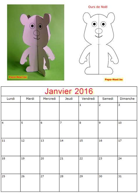 Calendrier 2016 à Imprimer Gratuit Personnalisé Calendrier Janvier 2016 224 Imprimer Gratuit Calendriers