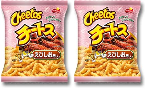 Japans New Snack Strawberry Cheetos by Frito Lay Japan Debuts New Salty Shrimp Cheetos Brand