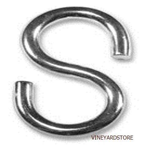 S Shaped hooks vineyardstore en