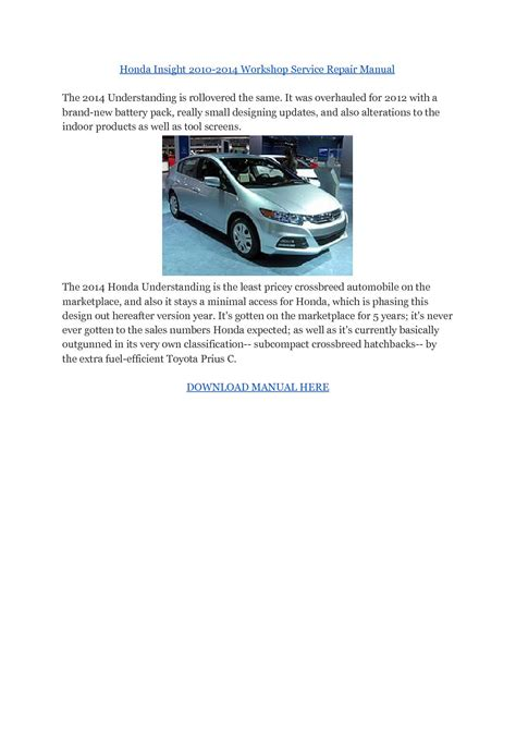 service manual pdf 2010 honda insight service manual