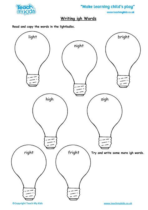 Marbury V Elements Of The Worksheet