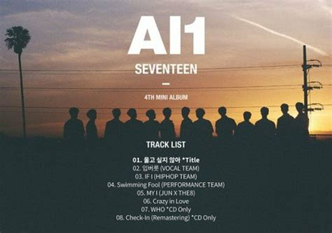 download mp3 full album seventeen seventeen 今年初のカムバックでトラックリスト公開 22日発表の4thミニアルバム ai1 タイトル曲