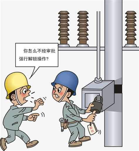 ilustraci 243 n de la se 241 al del tel 233 fono icono blanco en dibujos seguridad electrica seguridad el 233 ctrica