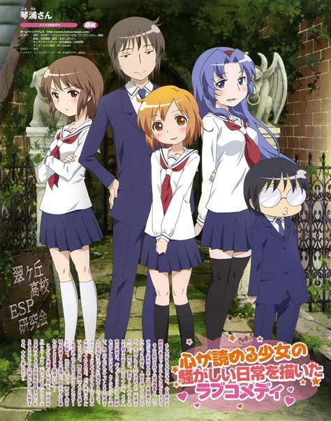 Z Anime Mf by Kotoura San 10 Sub Esp Mf Hd Ligero