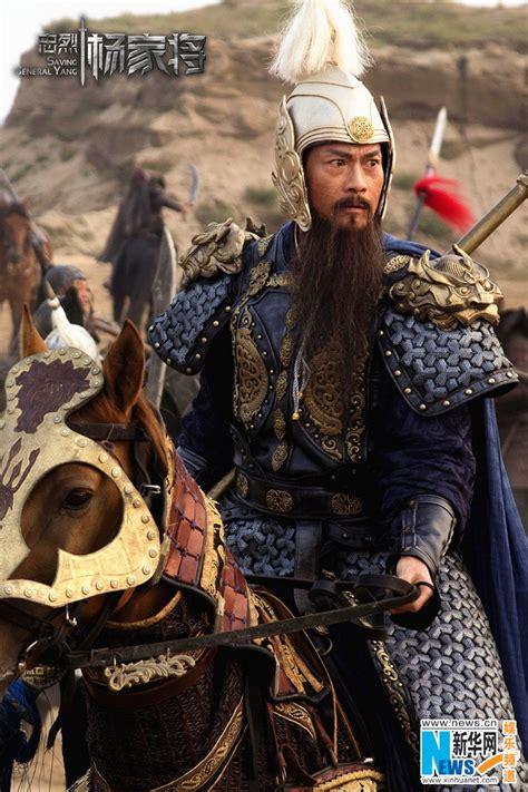 film china history saving general yang adam cheng chinese japanese and