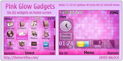 free nokia c3 pink themes pink glow gadget live theme for nokia c3 x2 01 themereflex