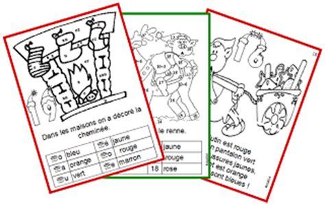 Calendrier De L Avent Anglais Cycle 2 Calendrier De L Avent