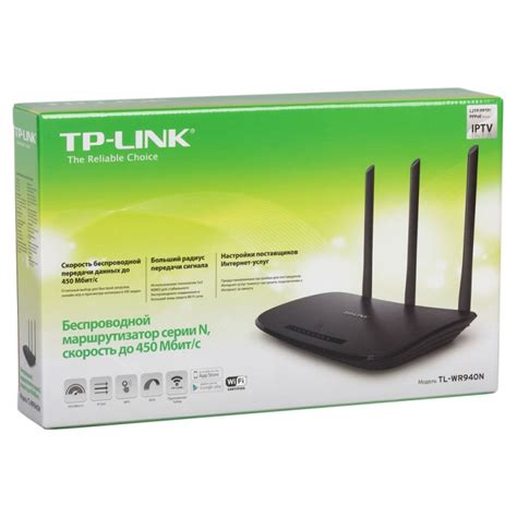 450 Mbps Wireless N Router Tl Wr940n roteador wireless tp link tl wr940n 450mbps 3 antenas 5dbi