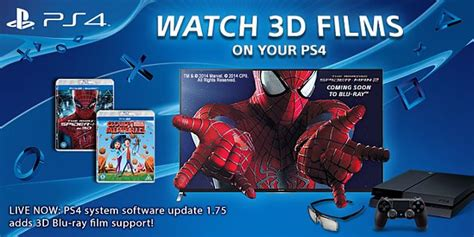 film blu ray 3d playstation 4 software update brings 3d blu ray support