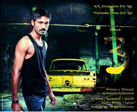 themes music free download tamil 3 moonu dhanush tamil movie songs free download tamil