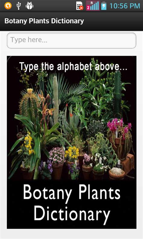 botany plants dictionary android apps on google play