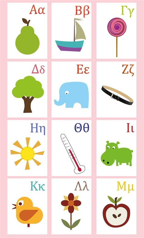 printable alphabet wall cards 25 best ideas about alphabet wall cards on pinterest
