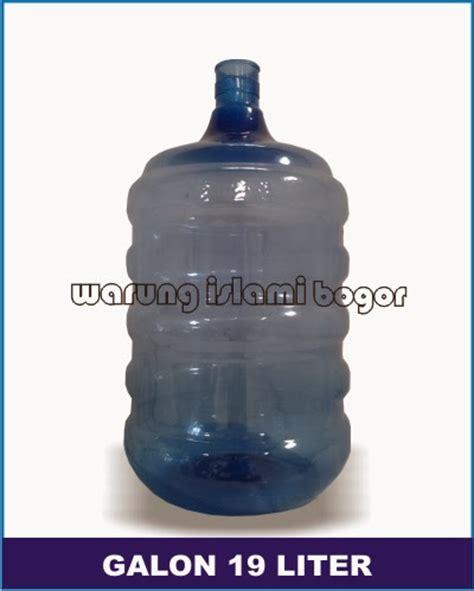Aqua Galon 19 Liter Air Minum Pegunungan february 2014 wib pusat jual botol plastik