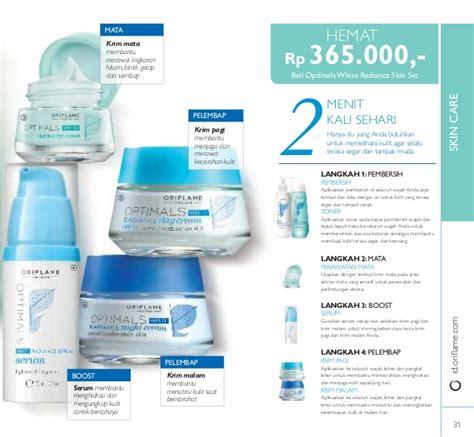 Neutrogena 200ml Perawatan Wajah Cleanser 200ml Krim Wajah Bestseller katalog oriflame oktober 2016 indonesia