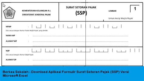 Administrasi Pajak Smkmak Kelas Xi K2013 aplikasi formulir surat setoran pajak ssp versi microsoft excel berkas sekolah