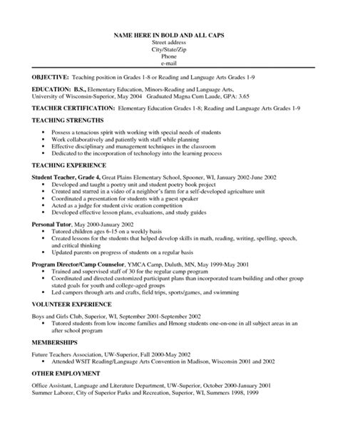 resume format 2015 for teachers experienced elementary resume best resume collection